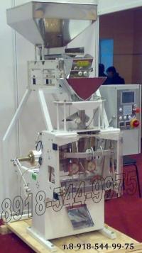 Оборудование для фасовки и упаковки перловой крупы